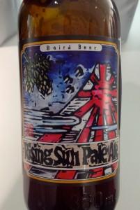 En Japansk Pale Ale!